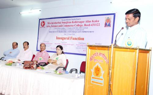 NAAC Sponsored National Seminar on ROLE Of ICT in Higher Education Dt. 29 & 30 Sep. 2016
