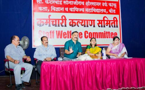 Employees Welfare Committee Program Guest Dr.Sandeep Sisode &Dr. Aparna Ashtaputre