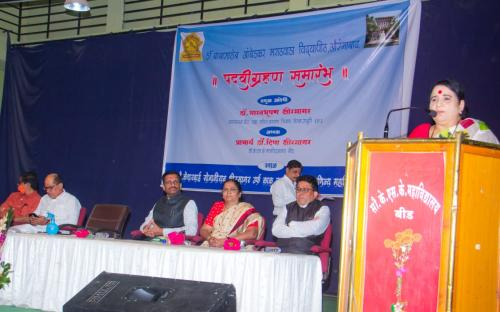 Occasion of The Graduation Ceremony Dr. Deepa kshirsagar give to Speech Date 25-01-2021
